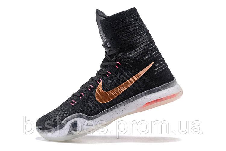 Мужские баскетбольные кроссовки Nike Kobe 10 elite (Rose Gold)
