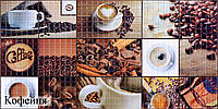 """Листовая панель ПВХ Регул мозаика """"Кофейня"""" 0,3мм 955*488мм"""