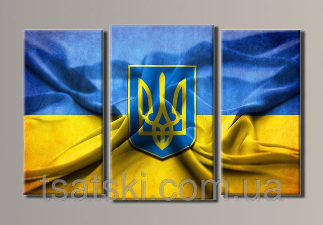 АКЦИЯ!!!!! Ко Дню Независимости Украины