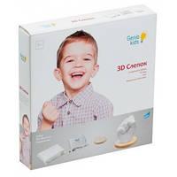 Детский набор для творчества 3D слепок Genio Kids 7504 (7504)