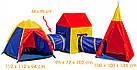 Детские игровые палатки 5 in 1 с тоннелем для детей домик вигвам палатка, фото 3