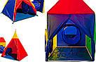 Детские игровые палатки 5 in 1 с тоннелем для детей домик вигвам палатка, фото 4