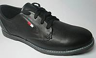 Мужские туфли спортивного стиля кожаные  р 40-45
