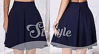 Женская юбка-колокол однотонная короткая