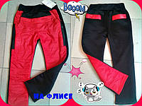 Детские брюки плащёвка на флисе красные