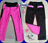 Детские брюки плащёвка на флисе розовые