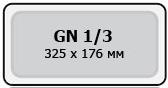 Гастроємність EWT Inox GN 1/3 х20, фото 2