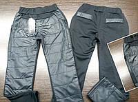 Детские брюки плащёвка на флисе серые