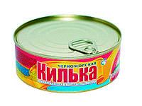 Килька черноморская неразделенная в томатном соусе Господарочка 250г с ключом 956518