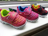 Детские кроссовки для девочек оптом Размеры 21,22,23, фото 1