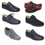 Туфли для Вашего ребенка
