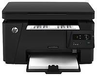 МФУ HP LaserJet M125a, фото 1