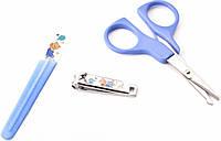Маникюрный набор для малыша - ножницы, щипчики, пилочка, Nuby, синий (4774-2)