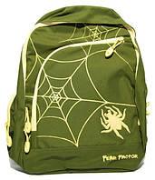 Рюкзак школьный для средней школы Tiger