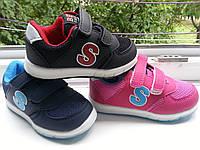 Кроссовки для детей CSCK.S оптом Размеры 21-24, фото 1