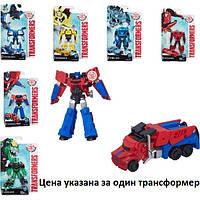 Трансформеры Роботс-ин-Дисгайс Легион (B0065)