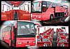 Автобус  Ужгород Словакия на горнолыжные курорты Ясна, Штрбске Плесо, Стара Лесна, Липтовский Микулаш, Татранска Ломница, Вышне Ружбахи, Смоковец, аквапарки Татраландия, Попрад, Бешенева.