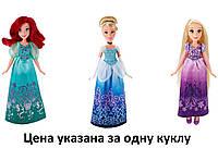 Классическая модная кукла Принцесса Hasbro Ариэль, Золушка и Рапунцель B5284  (B5284)
