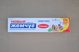 Зубная паста Новый Жемчуг 125 грамм