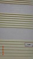 Рулонная штора день-ночь C-602 (Плиссе-Зебра)