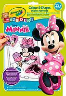 Книга раскраска с наклейками Мини Маус, Mini Kids Crayola 81-1372 (81-1372)