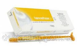 Hemosthase Gel (гемостатик-гель)