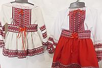 Костюм блузка юбка вышиванка для девочки