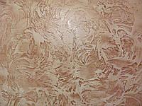 Отделка стен:Венецианская штукатурка