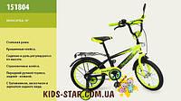 """Детский велосипед 18"""" (151804)"""
