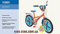 """Детский велосипед 20"""" (152025)"""