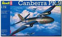 Высотный самолет-разведчик (1955г.,Великобритания) BAC Canberra PR.9 (04281)