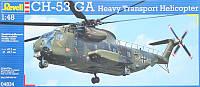 Транспортный вертолет CH-53 GA Heavy Transport Helicopter (04834)