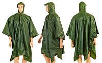 Дождевик плащ-палатка оливковый (нейлон)