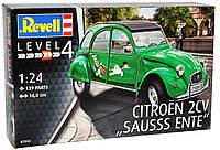 """Автомобиль Citroen 2CV """"Sauss Ente"""" 1:24 Revell 4-й уровень 07053 (07053)"""