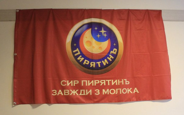Флаги, флажки, вымпела