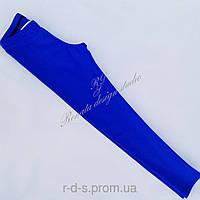 Лосины детские спортивные бифлекс синие(электрик)