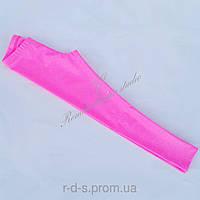 Лосины детские спортивные бифлекс розовые