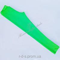 Лосины детские спортивные бифлекс зеленые