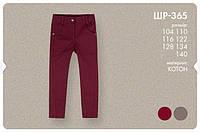 Котоновые штаны для девочки.ШР365