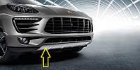 Накладка передней части кузова из высококачественной стали    Porsche Macan
