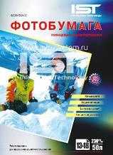 Фотобумага IST односторонняя глянцевая ( формат 13x18 см, плотность 230 гр/м2 ) 50 листов