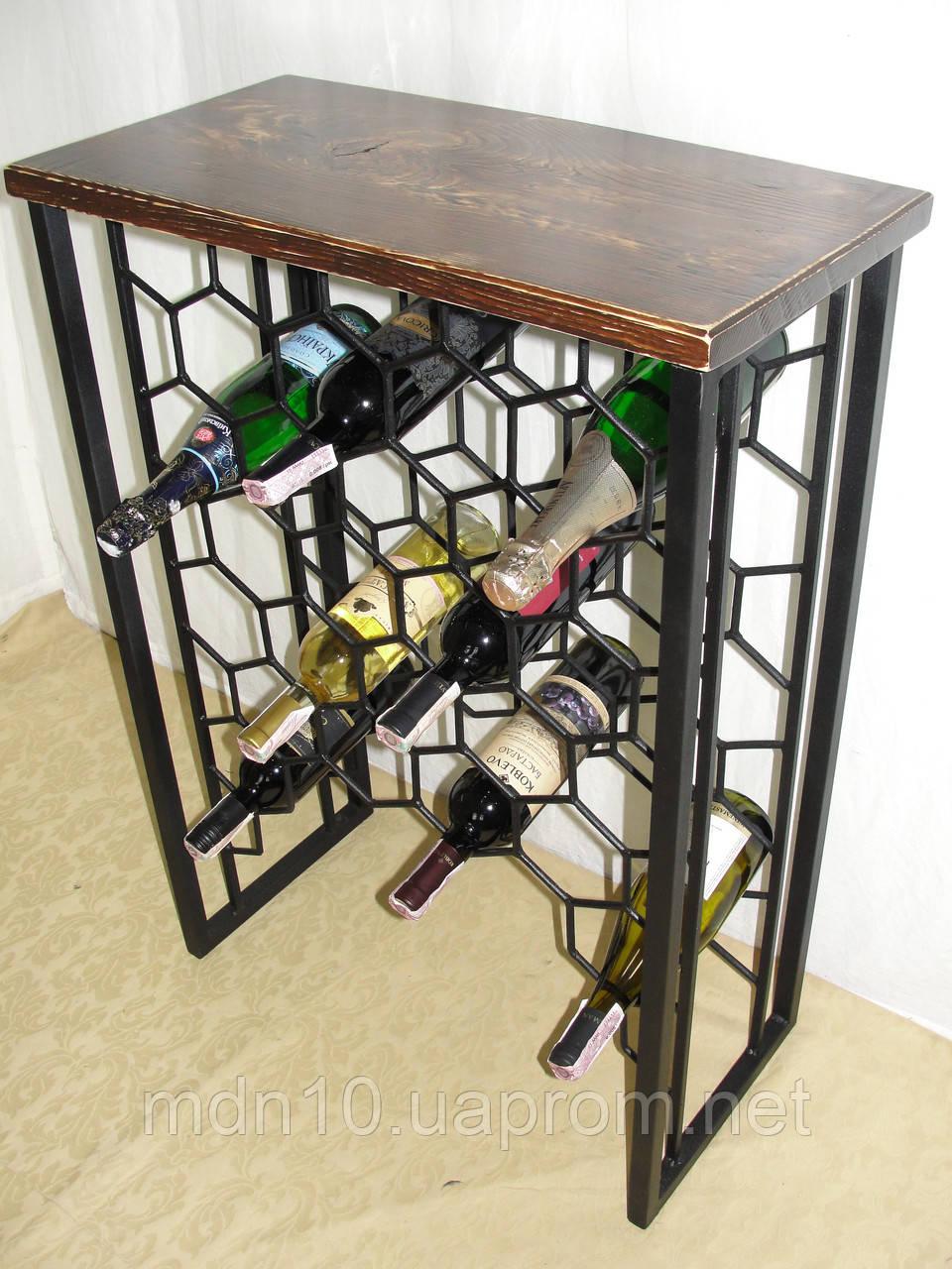 """Стол-стеллаж для вина """"соты""""  - 123"""