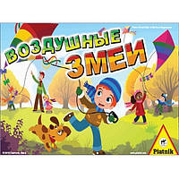 Настольная игра Воздушные змеи. Piatnik 794346 (794346)