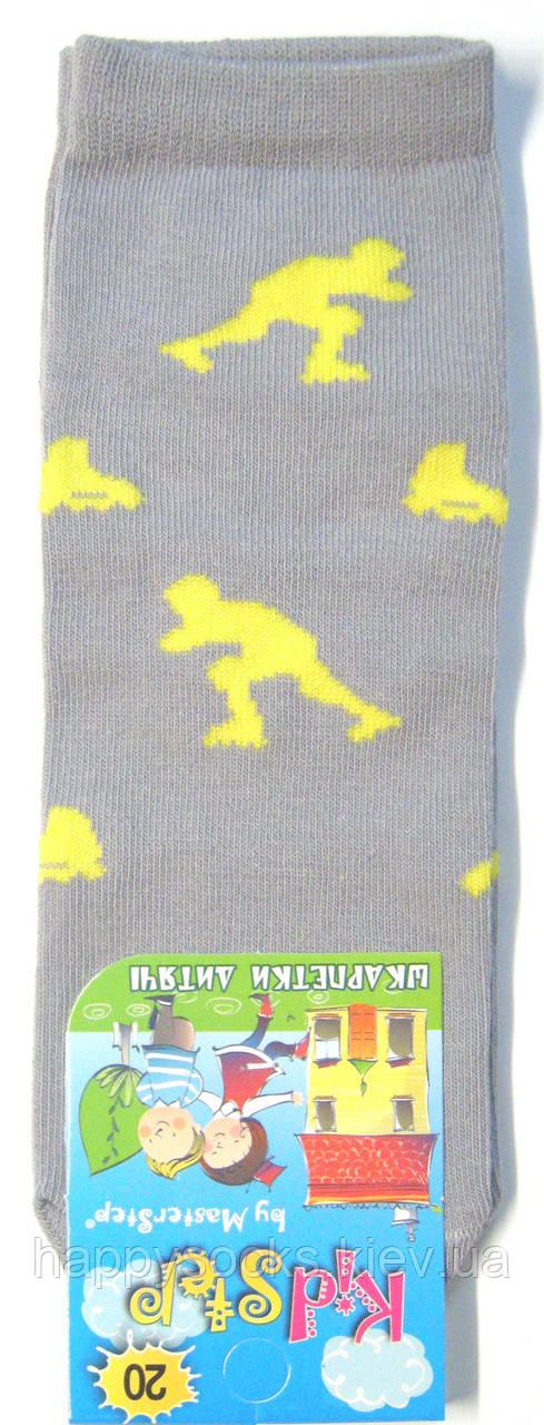 Носки для мальчиков серого цвета роллермен