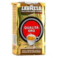 Кофе Lavzza oro 250 г молотый