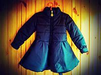 Демисезонное пальто солнце