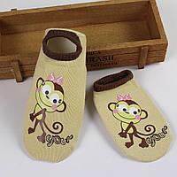 Носки антискользящие детские бежевые с обезьянкой, фото 1
