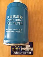 Фильтр топливный ХАЗ 3250 Антон грубой очистки
