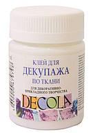 Клей декупажный по ткани 50мл, Decola