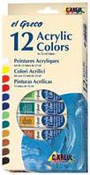 Набор акрил.красок 12 цветов( El GRECO) KR-28250